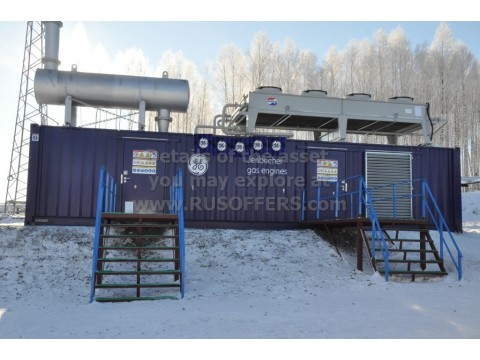 1MWe GE JENBACHER JGC320 Used Pre-owned CBM-Natural gas Containerized Power Plant 2010y 400V